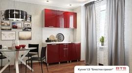Кухонный гарнитур Гранат