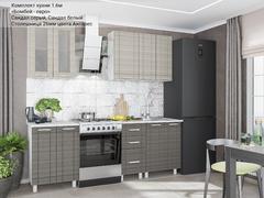 Кухонный гарнитур Бомбей-евро 1600 сандал серый-белый