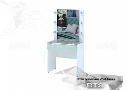 Стол туалетный СТ-03 Тифани